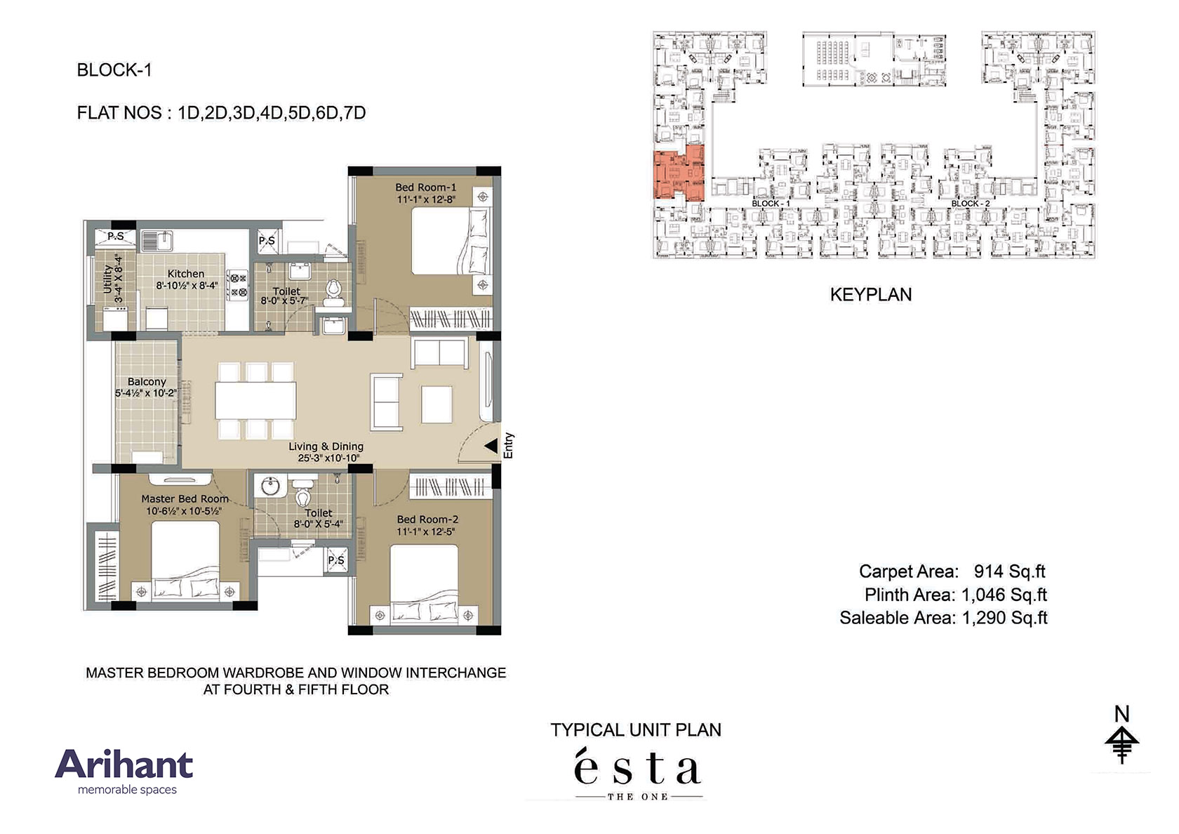 Arihant - Esta_Typical Unit Plan - Block 1 - Type D
