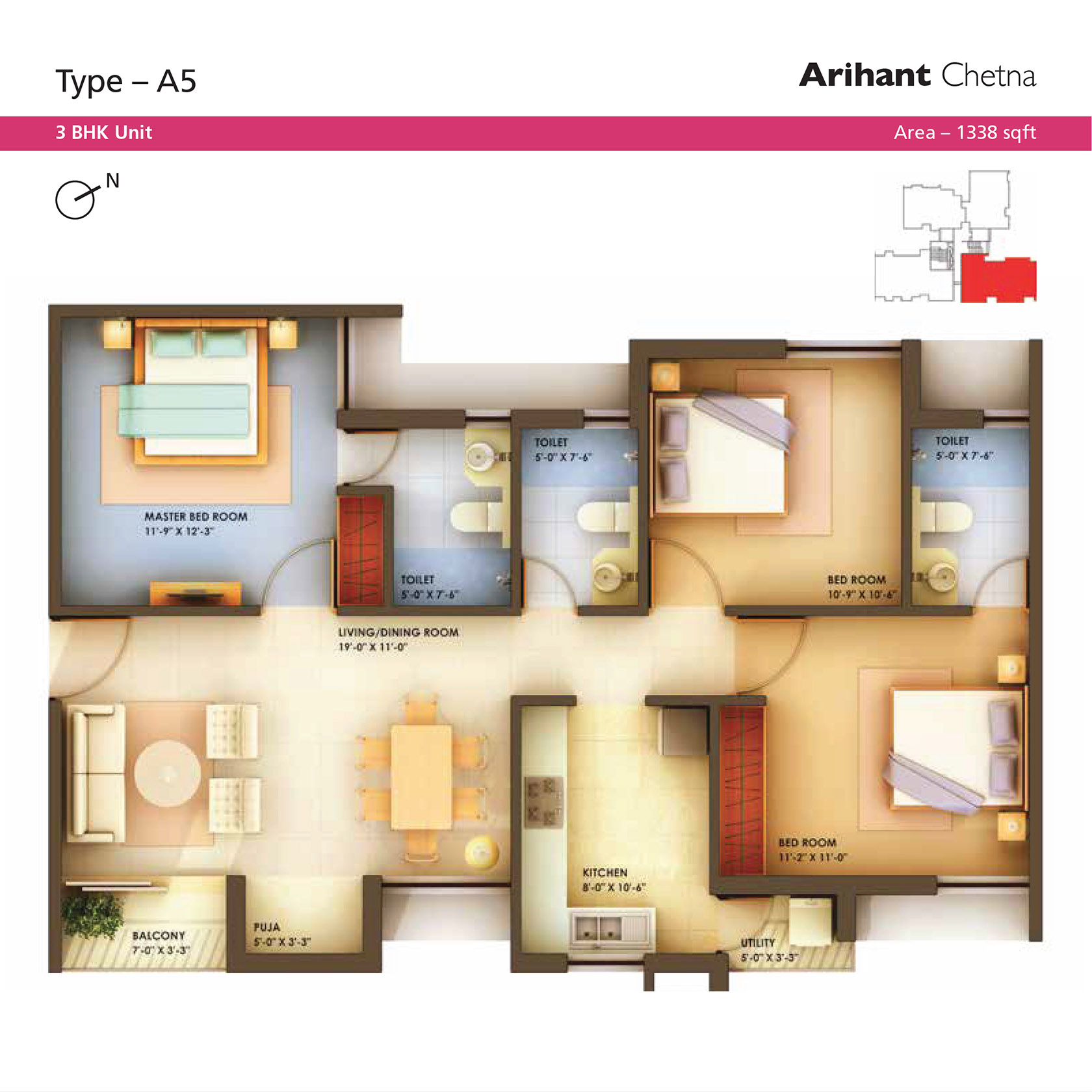 Arihant Chetna Type A5